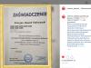 screenshot_2019-06-12-centrum-edukacji-ogrodniczej-f09f92ae-centrum_edukacji_ogrodniczej-e280a2-zdjc499cia-i-filmy-na-instagramie